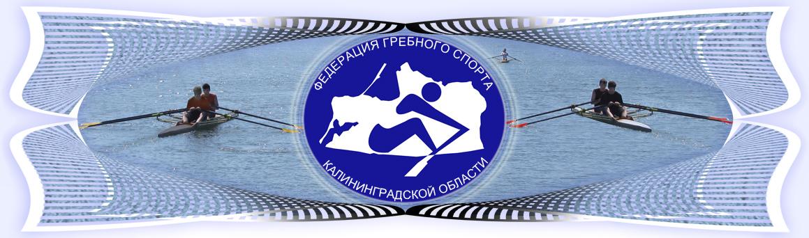 методика тренировок гребцов по селуянову: